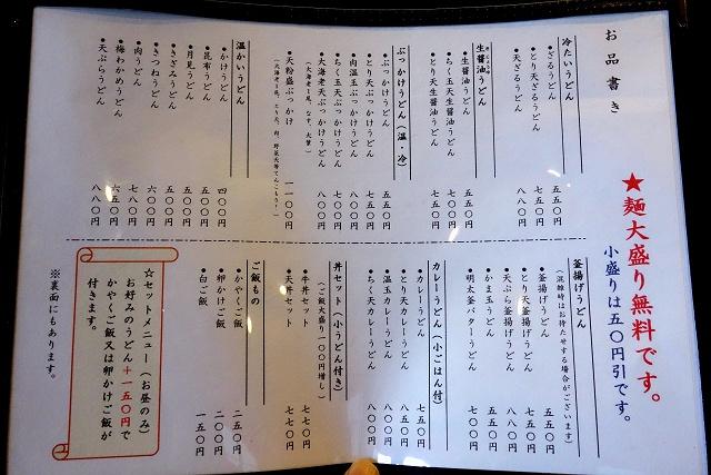 140913-tenkomori-010-S.jpg