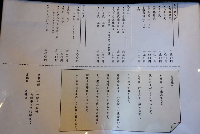 140913-tenkomori-011-S.jpg