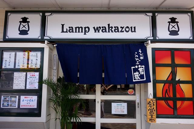 140914-wakazou-003-S.jpg