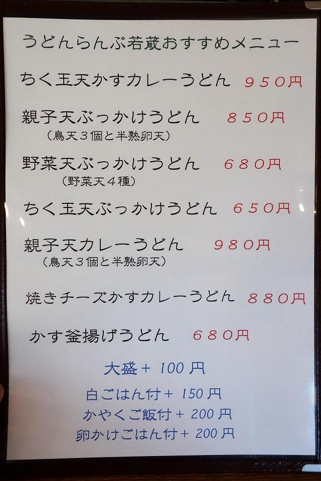 140914-wakazou-007-S.jpg