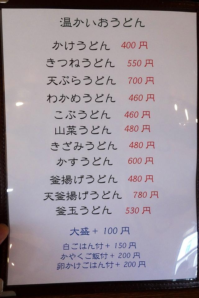 140914-wakazou-008-S.jpg