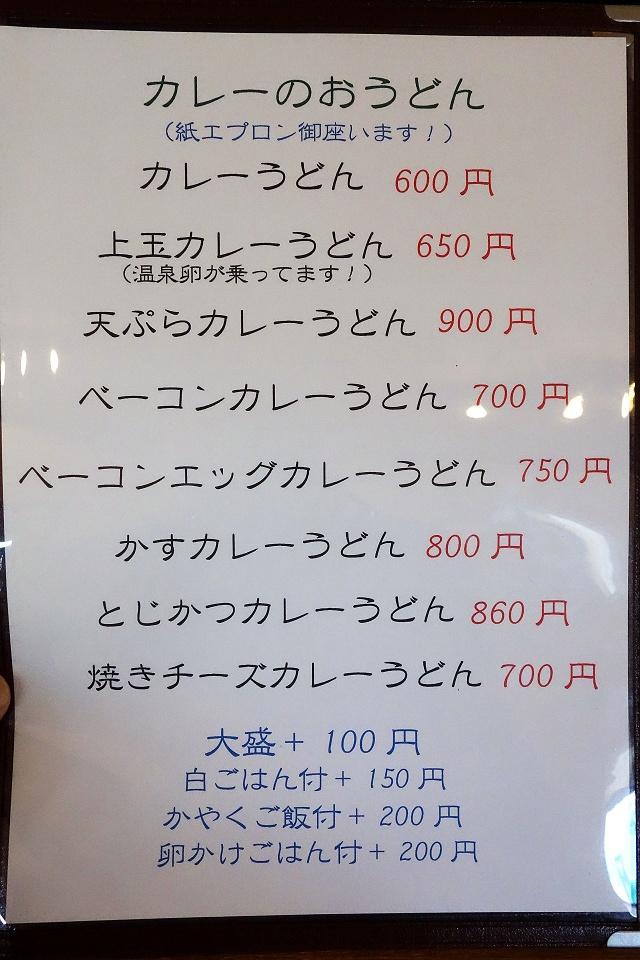 140914-wakazou-009-S.jpg