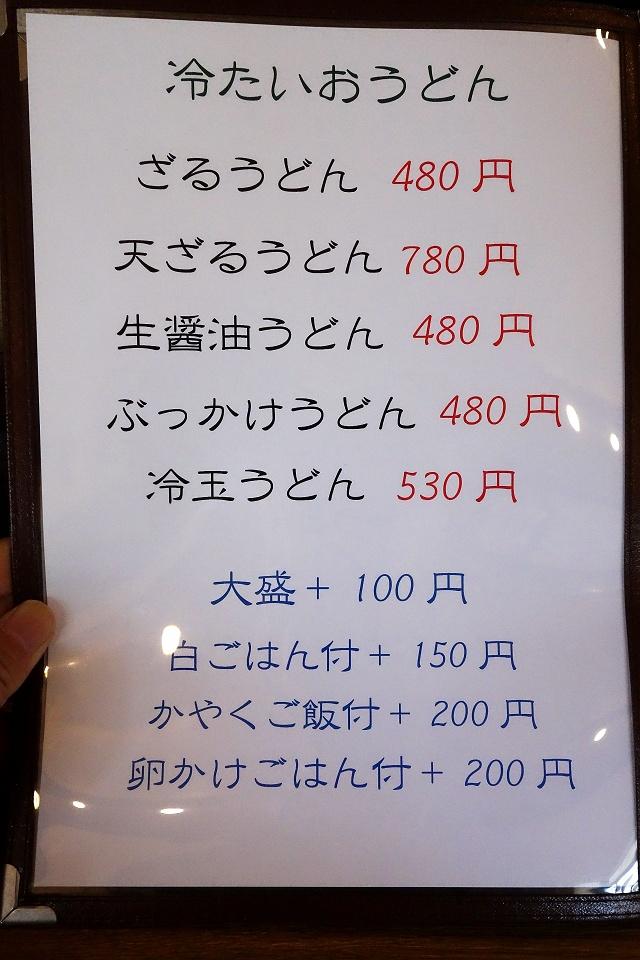 140914-wakazou-010-S.jpg