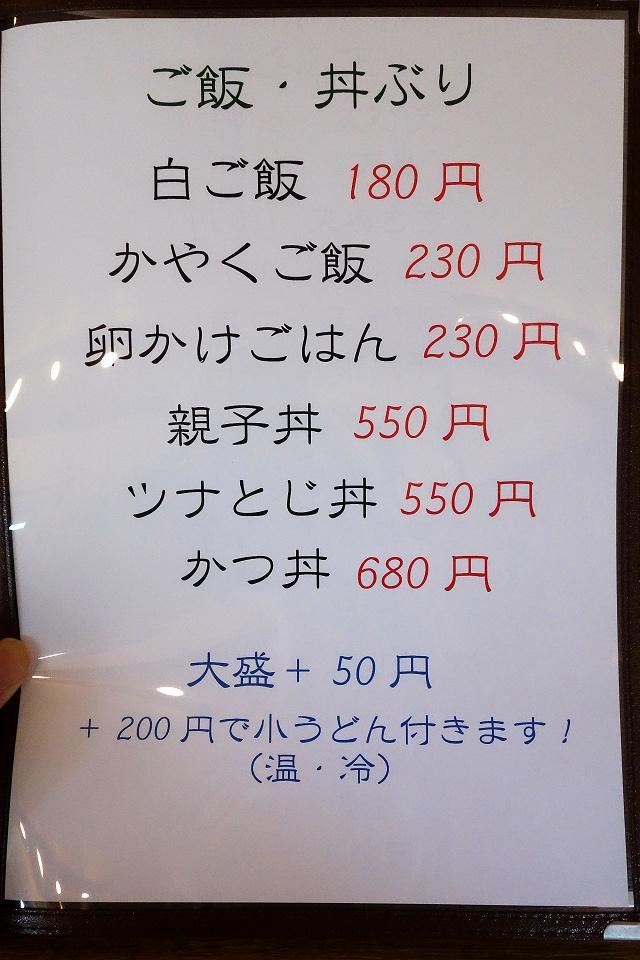 140914-wakazou-011-S.jpg