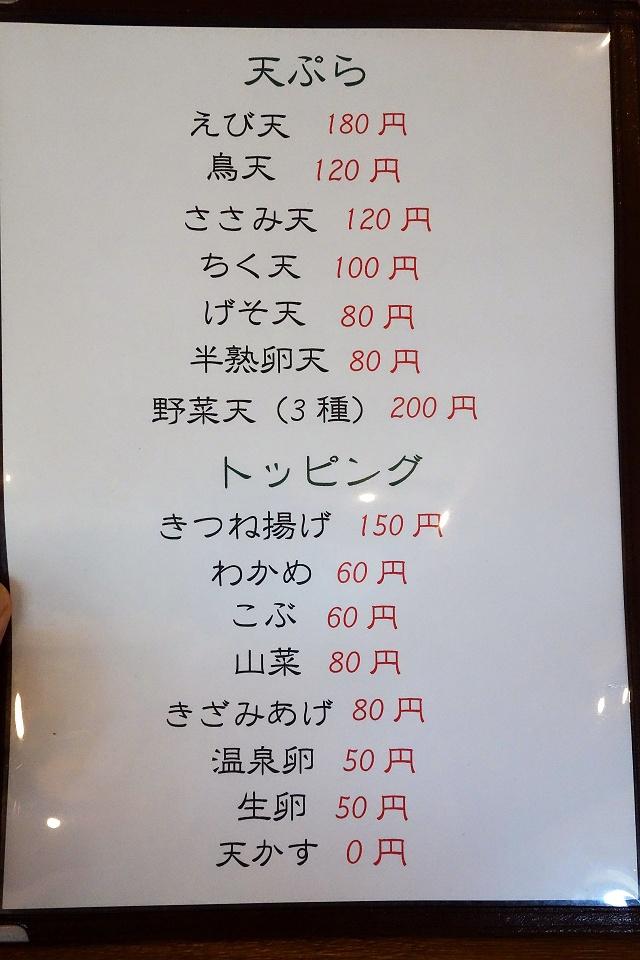 140914-wakazou-012-S.jpg
