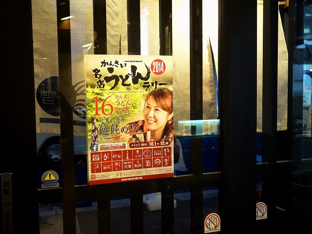 140916-imayuki-002-S.jpg