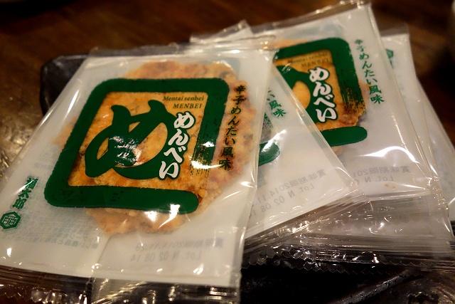 140916-imayuki-010-S.jpg