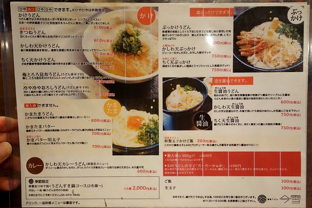 140916-imayuki-016-S.jpg