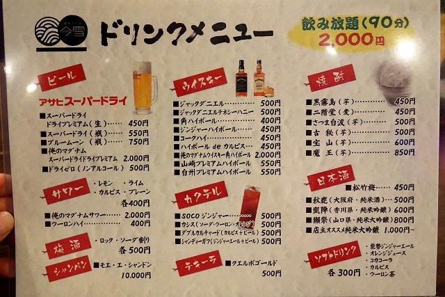 140916-imayuki-017-S.jpg