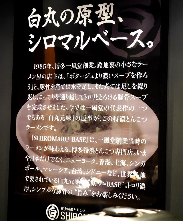 140916-siromaru-015-S.jpg