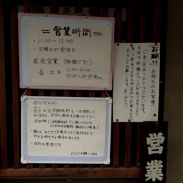 140920-isikawa-002-S.jpg