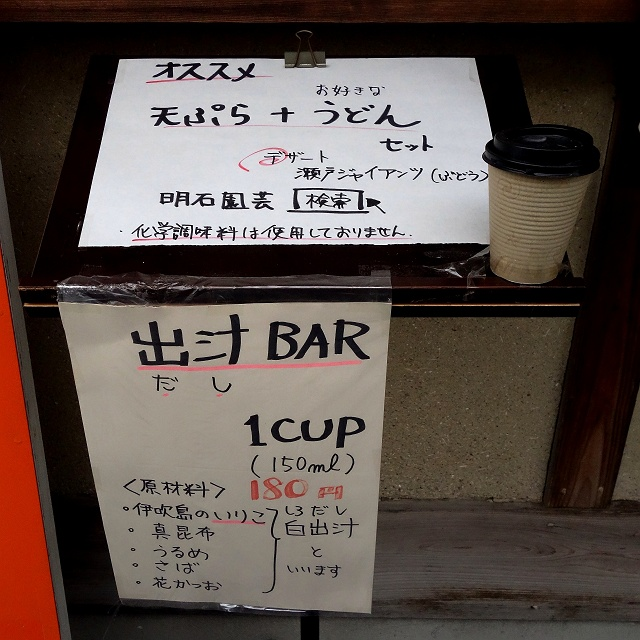 140920-isikawa-003-S.jpg