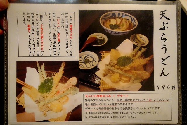 140920-isikawa-010-S.jpg