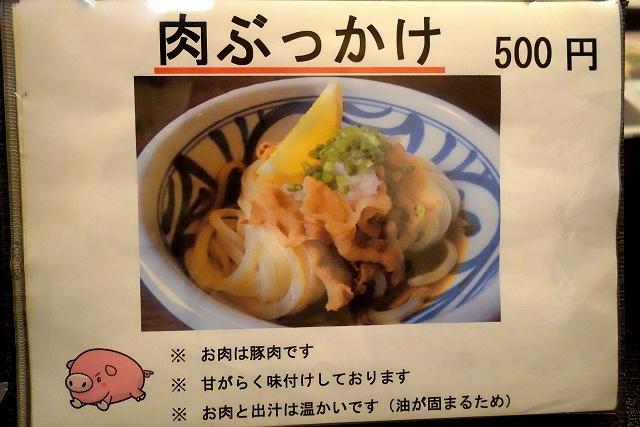 140920-isikawa-012-S.jpg