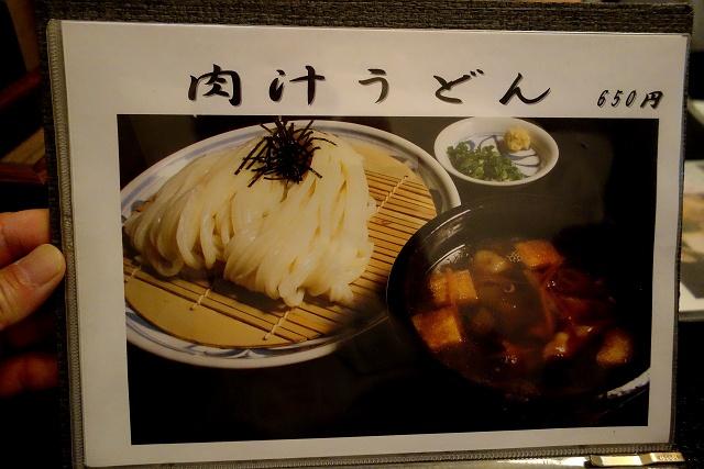 140920-isikawa-013-S.jpg