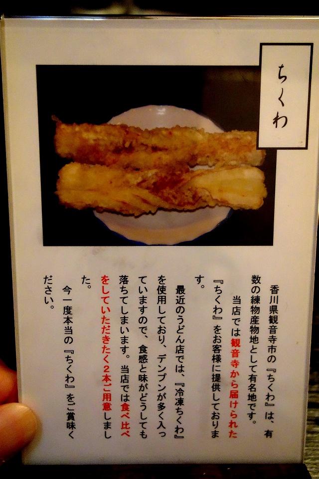 140920-isikawa-016-S.jpg