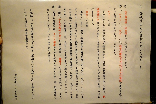 140920-isikawa-017-S.jpg