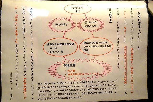 140920-isikawa-018-S.jpg
