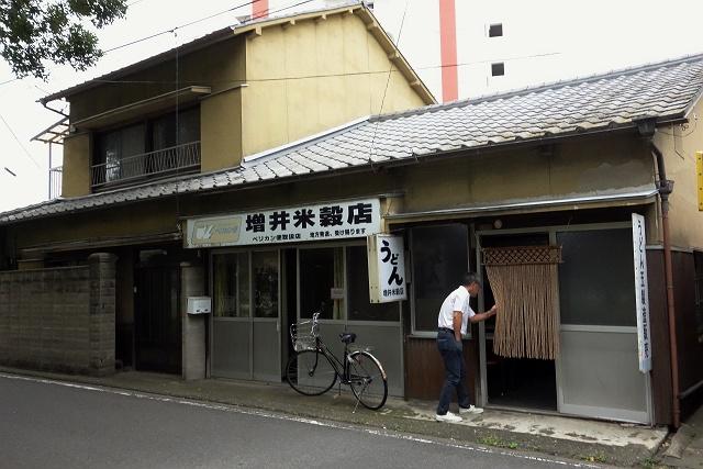 140920-masui-014-S.jpg