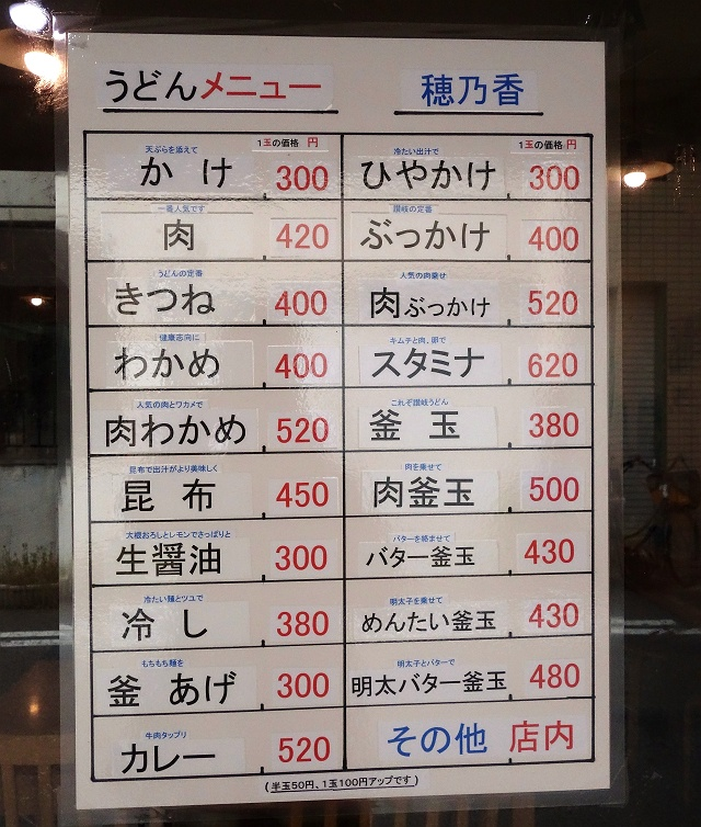 141004-honoka-003-S.jpg