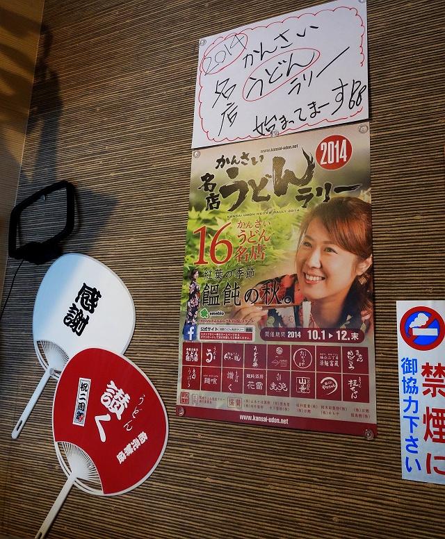 141004-sanku-002-S.jpg