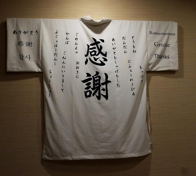 141004-sanku-006-S.jpg