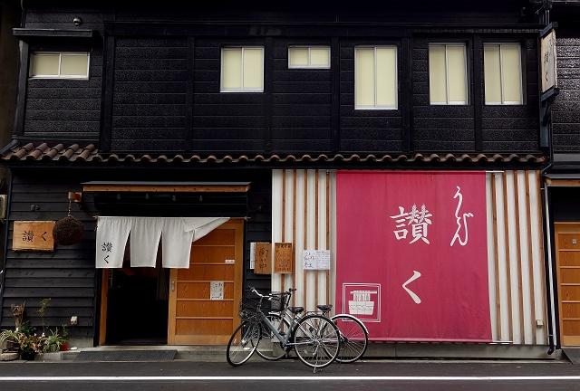 141004-sanku-007-S.jpg