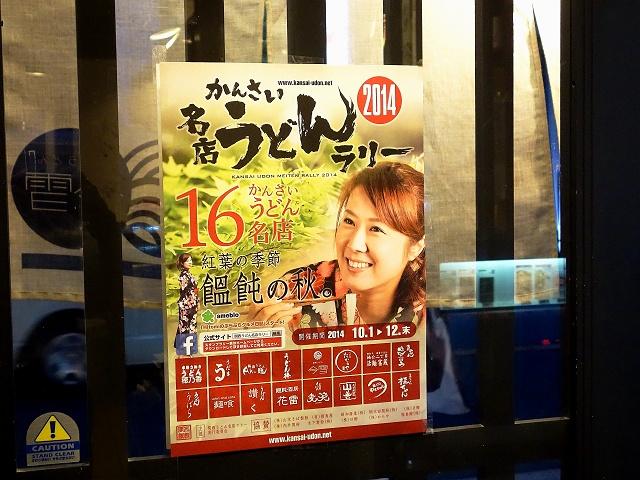 141011-imayuki-002-S.jpg