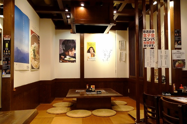 141011-imayuki-004-S.jpg