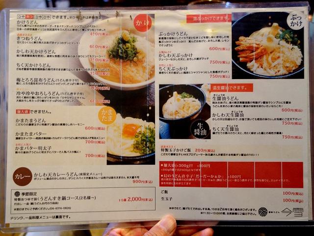 141011-imayuki-007-S.jpg