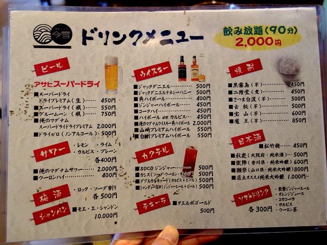 141011-imayuki-008-S.jpg