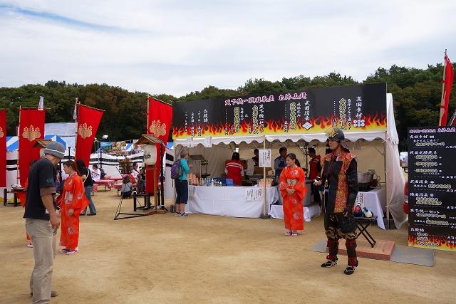 141011-oosakajyou-002-S.jpg