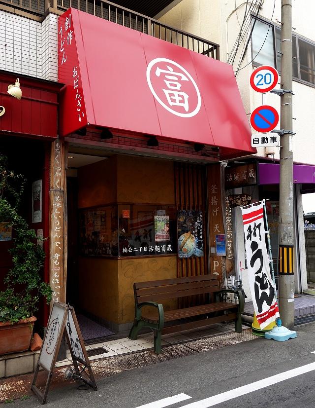 141011-tomikura-002-S.jpg
