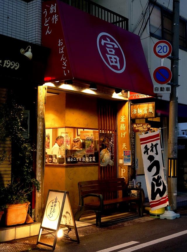 141011-tomikura-020-S.jpg