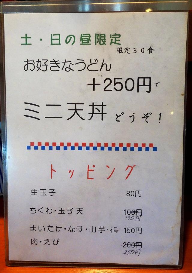 141012-takaraya-005-S_20141113195624cf6.jpg