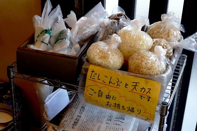 141012-takaraya-011-S_20141113195654efd.jpg