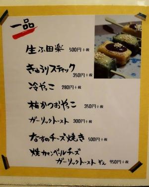 141020-hanarai-011-S.jpg