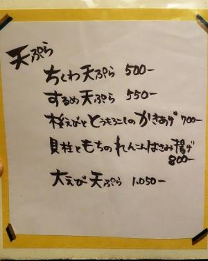 141020-hanarai-013-S.jpg