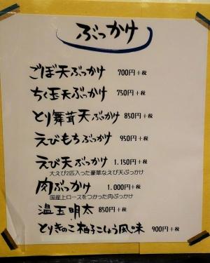 141020-hanarai-020-S.jpg
