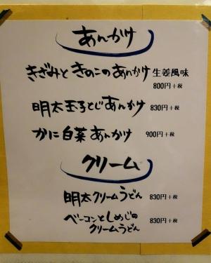 141020-hanarai-021-S.jpg