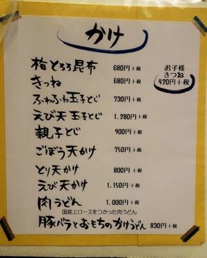 141020-hanarai-022-S.jpg
