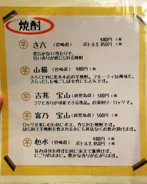 141020-hanarai-025-S.jpg
