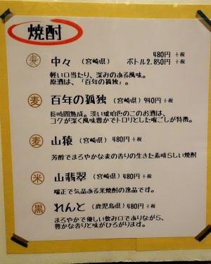 141020-hanarai-026-S.jpg
