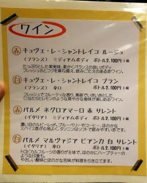 141020-hanarai-029-S.jpg