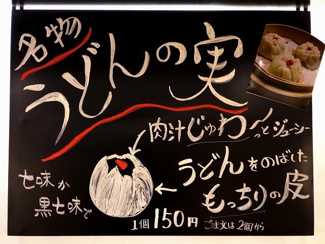 141020-hanarai-039-S.jpg