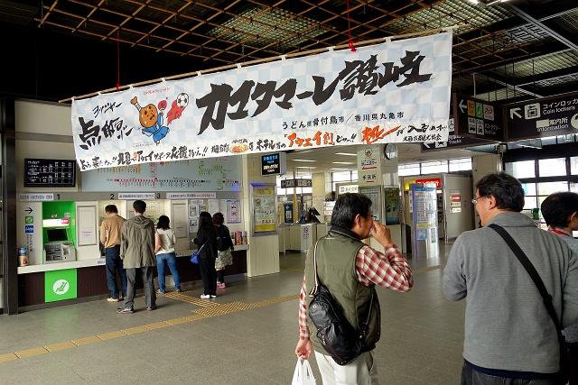 141025-tyoubei-003-S.jpg