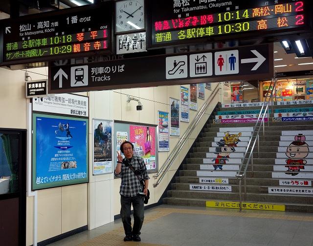 141025-tyoubei-005-S.jpg