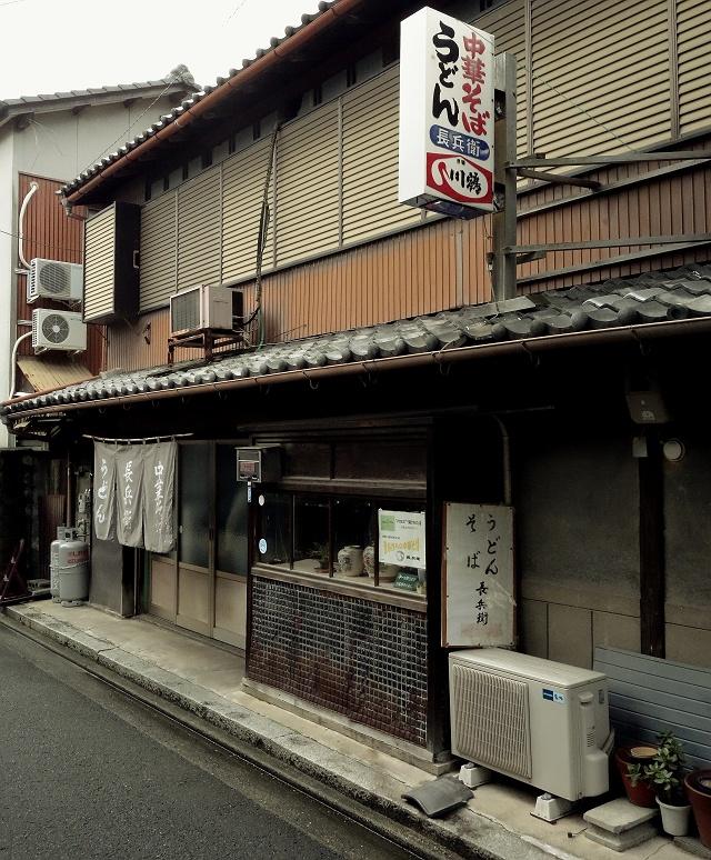 141025-tyoubei-008-S.jpg