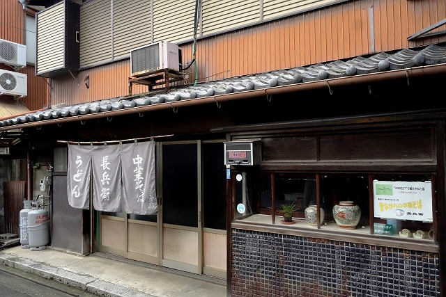 141025-tyoubei-009-S.jpg