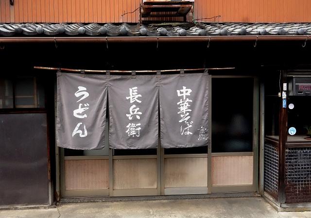 141025-tyoubei-025-S.jpg